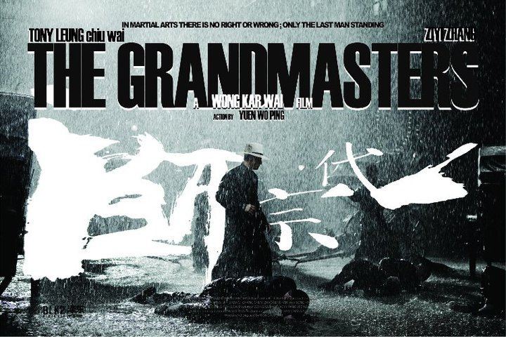 The-Grandmasters-Sale-Art-3